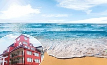 ТОП СЕЗОН в Ахтопол на 50м. от плажа! Нощувка + закуска или закуска и вечеря на цени от 29 лв. в хотел Кайлас