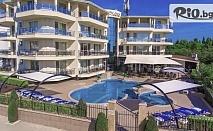 ТОП сезон в Черноморец на 150 метра от централния плаж! Нощувка със закуска + басейн, шезлонг и чадър, от Семеен хотел Адена