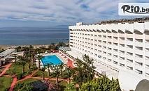 ТОП сезон в Йоздере, Турция! 7 нощувки на база All Inclusive в Ladonia Hotels Kesre + Безплатно за дете до 12.99г, от Глобус Холидейс