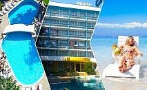 ТОП СЕЗОН в Златни Пясъци! 5 или 7 нощувки на човек на база All Inclusive + басейн на ШОК ЦЕНИ в хотел Диана. Дете до 12 г. БЕЗПЛАТНО!!!