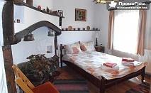 За трети март в Габровския балкан - 2 нощувки, 2 закуски и 2 вечери в Балканджийска къща + бонус кана вино за 160 лв