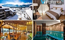 Три, пет и седем нощувки в едноспален апартамент със закуски или със закуски и вечери + СПА в Хотел Балканско Бижу, Разлог