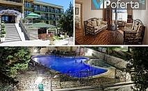 Тридневен All inclusive пакет + Фолклорна програма и DJ, Минерални басейни и сауна от Хотел Виталис, Пчелин