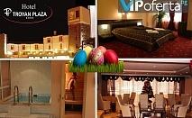 Тридневен и четиридневен пакет със закуски и вечери + ползване на сауна в Хотел Троян Плаза****
