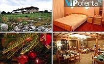 Тридневен, четиридневен и петдневен пакет със закуска и вечеря + празнична вечеря в Хотелски комплекс Перла, Арбанаси