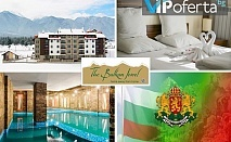 Тридневен пакет за двама със закуски или закуски и вечери + СПА в Хотел Балканско Бижу, Разлог