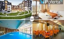 Тридневен пакет със закуска и вечеря + ползване на СПА в Хотел St. George Ski & Holiday, Банско