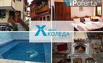 Тридневен пакет със закуски, Празнични вечери, джакузи и парна баня от Тодорини къщи, Копривщица