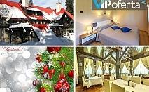 Тридневен пакет със закуски, вечери и Празнична новогодишна програма + ползване на сауна и парна баня в Хотел Бреза***, Боровец