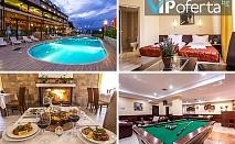 Тридневен и петдневен пакет със закуски, обяди и вечери + минерални басейни в Хотелски Комплекс Аспа Вила, с.Баня