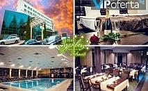Тридневен и петдневен пакет със закуски, вечери, преглед и процедури + СПА в Хотел Здравец Wellness & SPA****