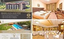 Тридневен, петдневен и седемдневен пакет със закуски, вечери, три процедури на ден и СПА в Балнео Хотел Свети Спас*****, Велинград