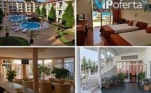 Тридневен, петдневен и седемдневен пакет на база All inclusive от Хотел Sun City, Слънчев бряг