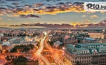 Тридневна автобусна екскурзия до Синая и Букурещ! 2 нощувки със закуски и транспорт от София, Плевен и Русе, от Александра Травел