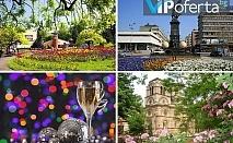 Тридневна екскурзия в Крушевац, Върнячка Баня и Ниш Р. Сърбия от Бамби М тур