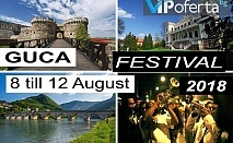 Тридневна екскурзия в Ниш, Върнячка баня,Гуча, Вишеград, Крупевац, Р. Сърбия от Бамби М тур