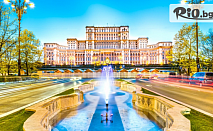 Тридневна екскурзия до Румъния - Синая, Бран, Брашов, Ръшнов и Букурещ! 2 нощувки със закуски в Хотел Розмарин, Предеал + транспорт и екскурзовод, от Arkain Tour