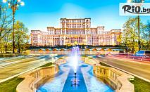 Тридневна екскурзия до Румъния - Синя, Бран, Брашов, Ръшнов и Букурещ! 2 нощувки със закуски в Хотел Розмарин, Предеал + транспорт и екскурзовод, от Arkain Tour