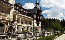 Tридневна ВЕЛИКДЕНСКА екскурзия до Синая и Букурещ,  Бран (Замъка на Дракула) и Брашов: 2 нощувки със закуски и комфортен транспорт на ТОП цена!