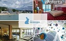 Тридневни и четиридневни пакети на база ALL Inclusive + ползване на СПА в Хотел Сириус****, Св.Св.Константин и Елена