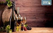 За Трифон Зарезан еднодневна екскурзия до Старосел и Хисаря! Транспорт, екскурзовод и посещение на винарна