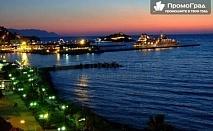 До Троя, Кушадасъ, Ефес, Памуккале и Измир (6 дни/3 нощувки със закуски и вечери) за 226 лв.