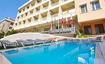 Турция - 05.10 - 13.10 в Мармарис на 100м. от плажа! Tранспорт, 7 нощувки на база All inclusive + басейн и частен плаж от хотел Sun Maris City