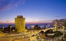 Твоята Гръцка екскурзия през април - по стъпките на Цар Самуил, посещавайки старите Български градове от времето на Самуилова България!