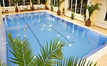 Удобство, здраве и красота в едно с почивка в Спа Хотел Борова Гора****! УНИКАЛНО!