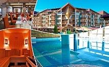 Уикенд в Банско! Нощувка на човек в апартамент лукс на база All inclusive + басейн и СПА пакет в Белведере Холидей Клуб