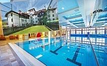 Уикенд в Банско! 2 нощувки на човек със закуски и вечери* + басейни и СПА в хотел 7 Пулс & СПА Апартмънтс
