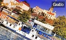 Уикенд в Белград - градът на балканските ритми! Нощувка със закуска в Holiday Inn Express Belgrade City 4*, плюс транспорт