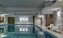 Уикенд в Благоевград! МИНЕРАЛЕН басейн + нощувка със закуска в ЧЕТИРИЗВЕЗДНИЯ хотел Монте Кристо