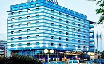 Уикенд в Бургас. 1, 2 или 3 нощувки на човек със закуски в хотел Аква
