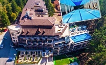 Уикенд за ДВАМА в Инфинити Парк Хотел и СПА, Велинград! Нощувка със закуска, вечеря* + минерални басейни и СПА