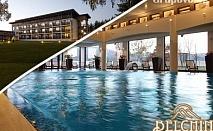 Уикенд за ДВАМА с МИНЕРАЛЕН басейн и СПА! ДВЕ нощувки със закуски и вечери + 1 СПА терапия от хотел Белчин Гардън****