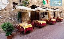 Уикенд екскурзия в Бари, Италия! 3 нощувки със закуски, двупосочен самолетен билет и летищни такси