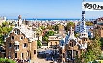 Уикенд екскурзия до Барселона на дати по избор! 2 нощувки със закуски + самолетен билет, от Вип Турс