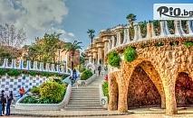 Уикенд екскурзия до Барселона през Ноември и Декември! 2 нощувки със закуски + самолетен билет, от ВИП Турс