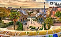Уикенд екскурзия до Барселона през Октомври, Ноември и Декември! 2 нощувки със закуски + самолетен билет, от ВИП Турс