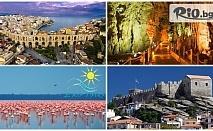 Уикенд екскурзия до Гърция с посещение на езерото Керкини, пещерата Алистрати и Кавала, с включена нощувка, закуска, транспорт и екскурзовод, от Еко Тур Къмпани
