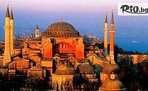 Уикенд екскурзия до Истанбул! 2 нощувки със закуски в хотел 2/3* + автобусен транспорт, пътни, гранични такси и посещение на българската желязна църква
