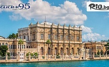 Уикенд екскурзия до Истанбул! 2 нощувки със закуски + автобусен транспорт и посещение на Одрин, от Шанс 95 Травел