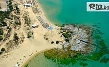 Уикенд екскурзия до Кавала и за плаж в Амолофи и Неа Ираклица! Нощувка със закуска в Хотел Нефели + автобусен транспорт, от Еко Тур Къмпани