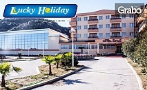 Уикенд екскурзия в Македония! Нощувка със закуска, обяд и гала вечеря в хотел 4* в Струмица, плюс транспорт и SPA