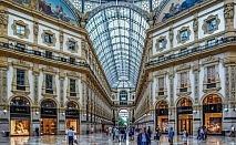 Уикенд екскурзия в Милано, Италия през септември! Самолетен билет от София + 3 нощувки и закуски на човек + обиколка на Милано. Възможност за посещение на Лугано и езерото Маджоре!