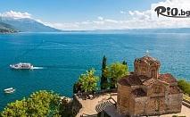 Уикенд екскурзия до Охрид, Струга и Скопие през Август! 2 нощувки + автобусен транспорт и екскурзовод, от Шанс 95 Травел