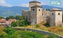 Уикенд екскурзия до Пирот през юни! 1 нощувка със закуска и вечеря, транспорт и посещение на Погановски и Суковски манастир!