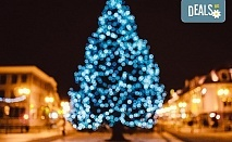 Уикенд екскурзия преди Коледа до Драма и Кавала, Гърция! 1 нощувка със закуска в 2*/3*, транспорт и водач