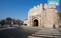 Уикенд екскурзия през май до Ниш и Пирот, Сърбия! 1 нощувка със закуска и вечеря с жива музика, транспорт и възможност за посещение на винарна Малча с дегустация!